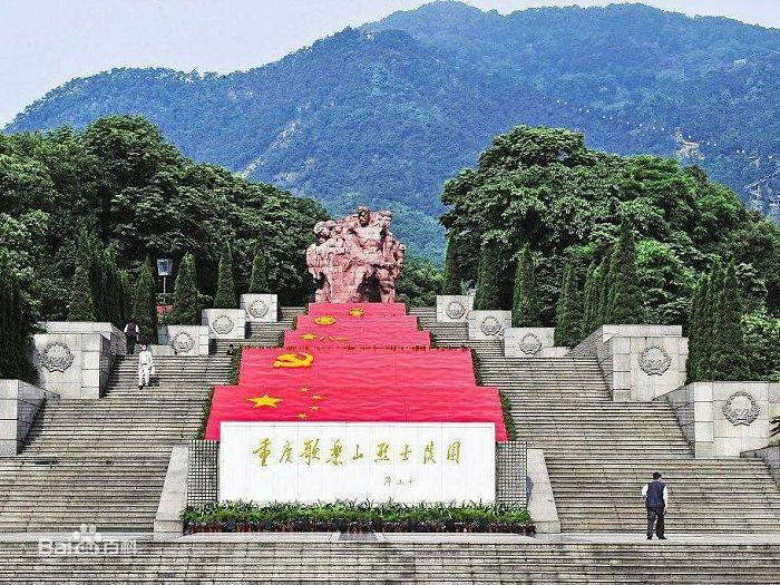 红岩革命历史博物馆